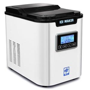 MRP US IC703 Portable Ice Maker